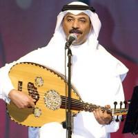 Abade Al Johar Mp3